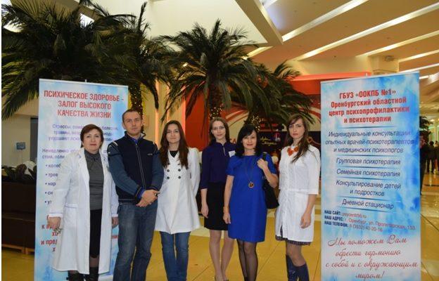 Детская поликлиника московский район